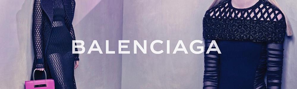 Décryptage du nouveau logo Balenciaga : sobre et radical pour la #FashionWeek