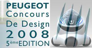 Concours de design Peugeot 2008 - 5ème édition
