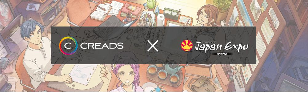 JAPAN EXPO & CREADSconcluent un partenariat inédit pour les créatifs !