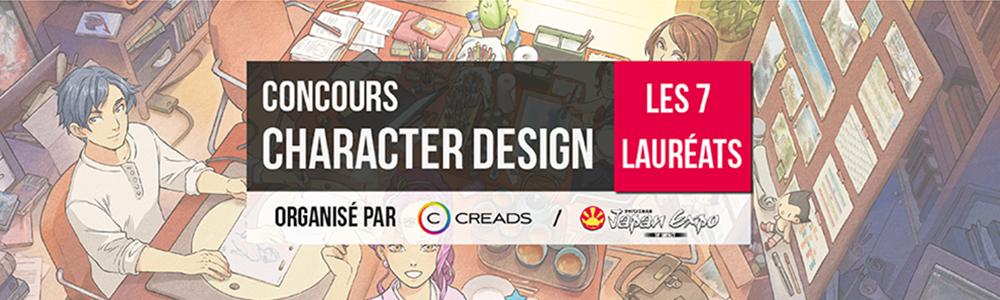 Japan Expo & Creads présentent les plus belles créations de Chara Design 2017 !