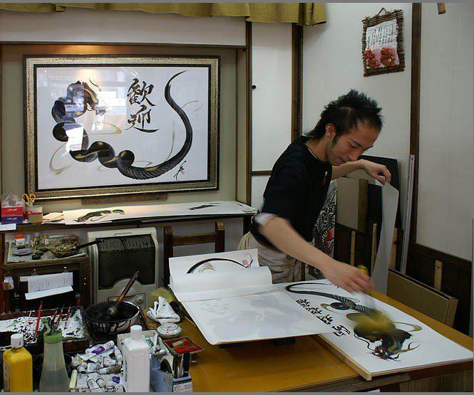 Talent à suivre : Kousyuuya peint d'incroyables dragons en seulement quelques minutes.