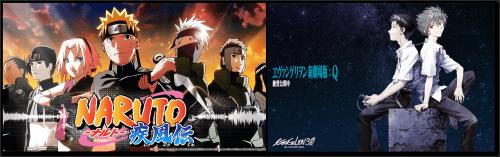 Naruto & Evangelion