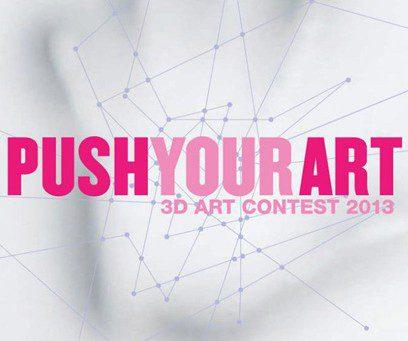 Le Palais de Tokyo présente des oeuvres alliant 3D et art contemporain